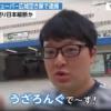 ユーチューバー窃盗で逮捕 日本横断・空き巣の旅 永井康友の顔